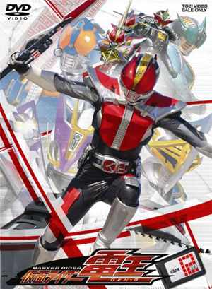 Kamen Rider Den-O: Final Trilogy Special Edition